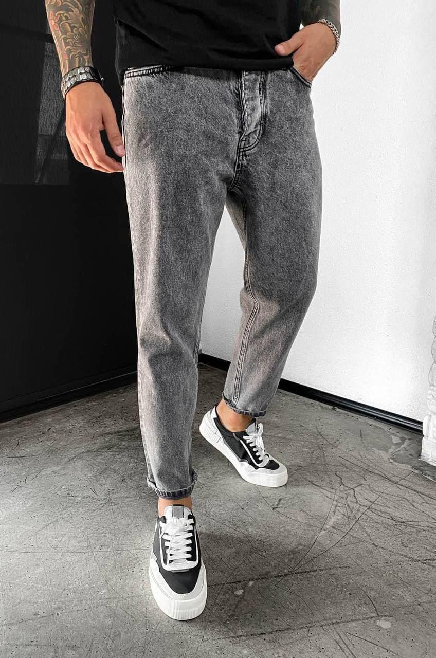 Мужские джинсы зауженные МОМ (серые) качественные удобные A15139