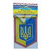 Вымпел   флаг Украины с гербом на щите , 10,5х7,5 см