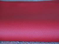Обивочный материал (Дерматин , цвет красный)