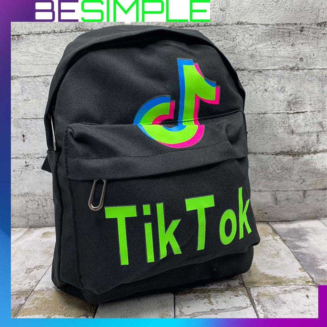 Модний дитячий рюкзак Tik Tok (30х22х12 см) / Рюкзак для дітей