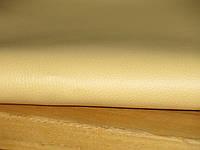 Обивочный материал ( Дерматин , цвет жолтый )