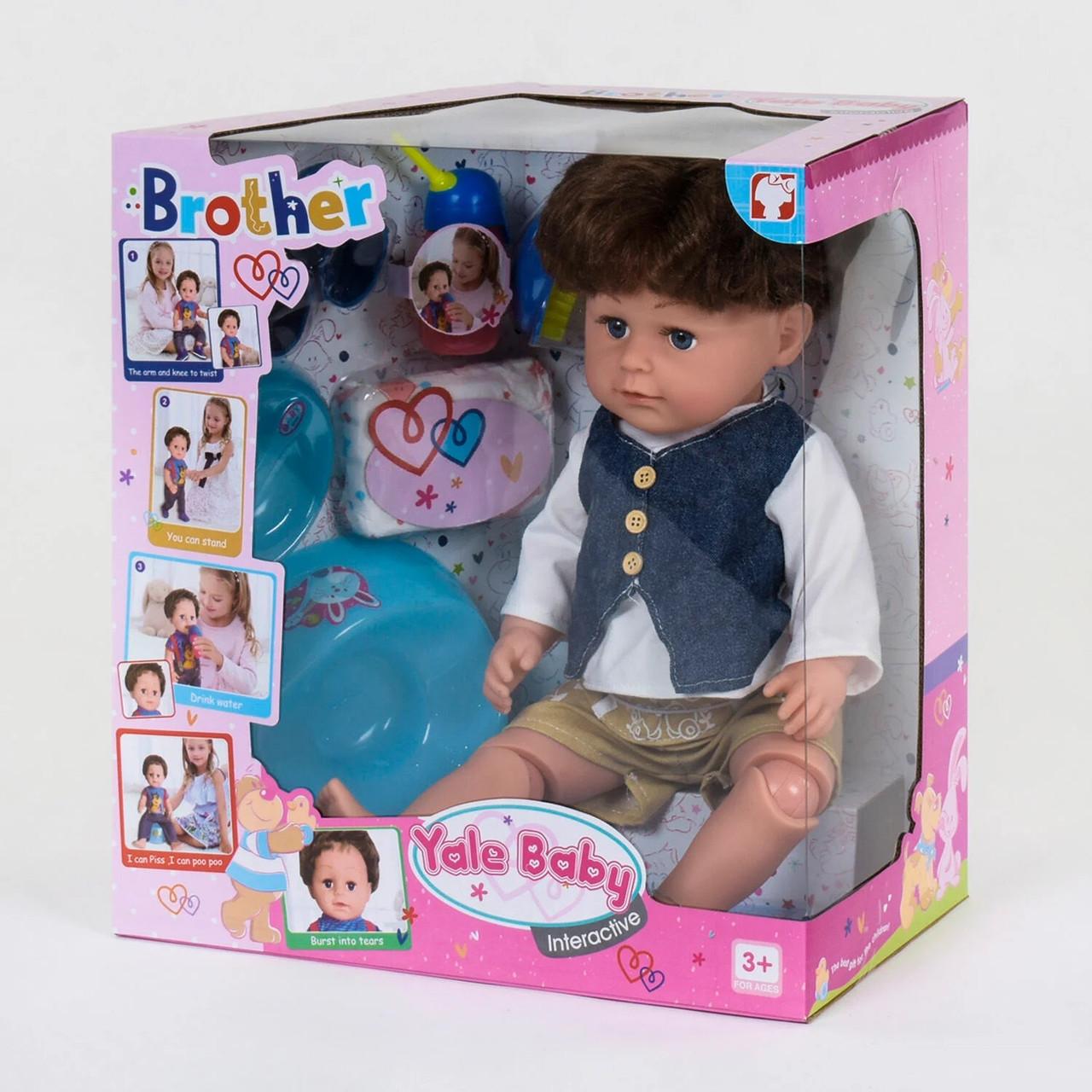 Детский пупс функциональный Братик BLB 001 B с аксессуарами (6 функций)