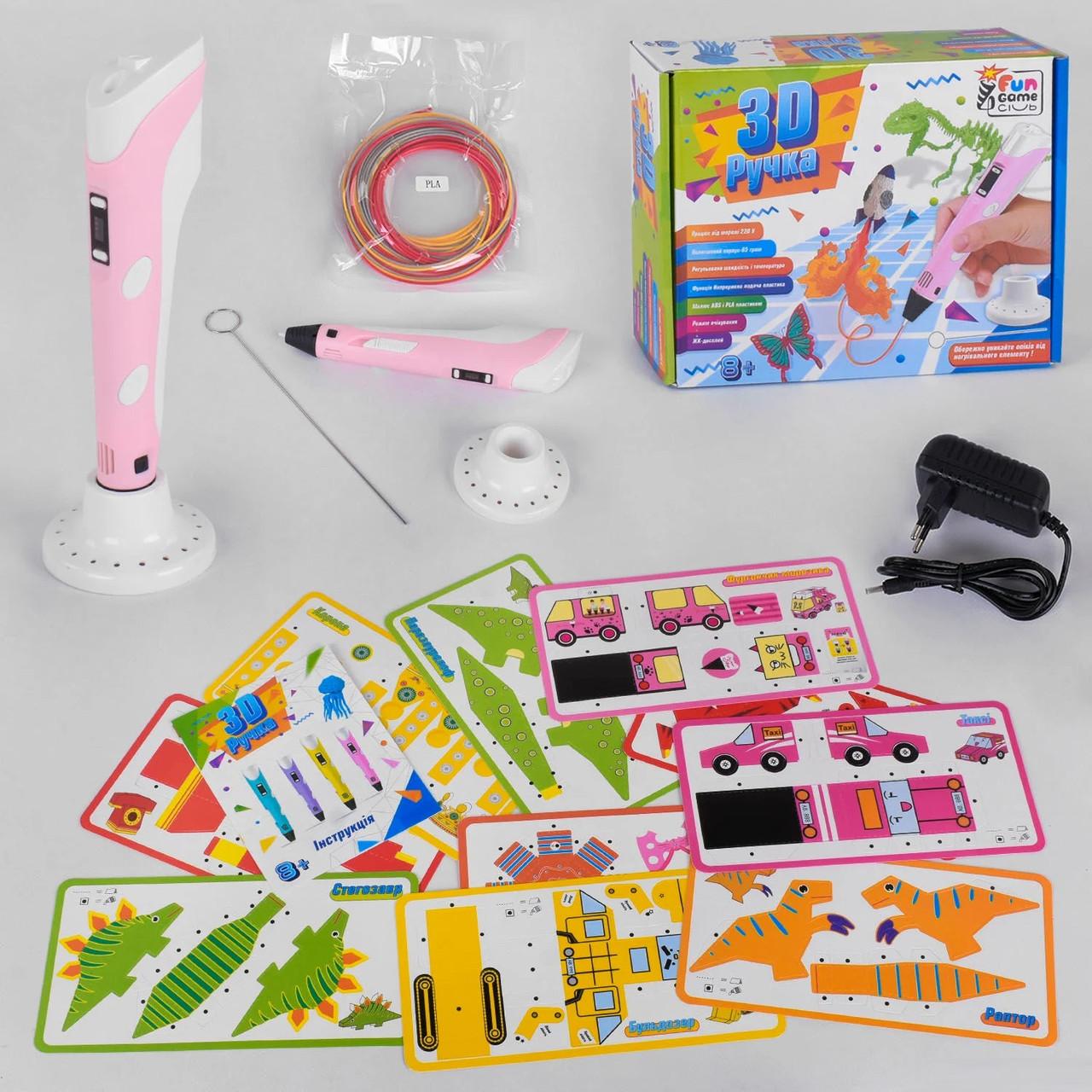 Дитяча 3D ручка для малювання FUN GAME 7424 (2 кольори)