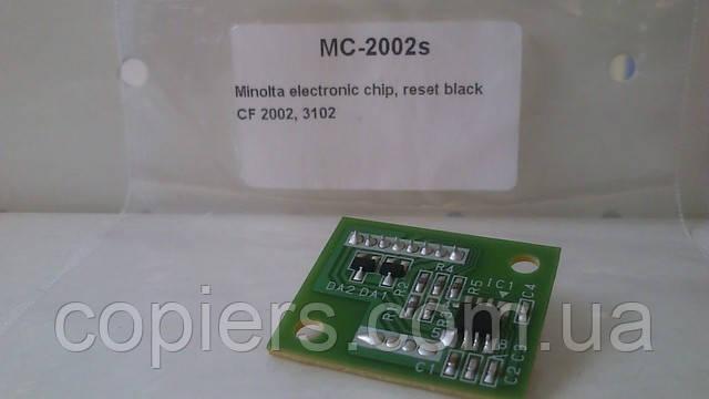 Chip MC-2002s,Minolta elekctronic chip, reset biack CF 2002, 3102 оригинал Konica Minolta