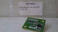 Chip MC-2002s,Minolta elekctronic chip, reset biack CF 2002, 3102 оригинал Konica Minolta, фото 1