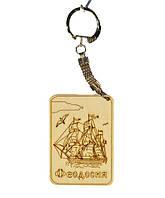 Брелок Феодосия - Корабль в прямоугольнике
