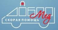 Перевезти лежачего больного из Ялты в Москву, в Киев, в Минск, в Харьков, в Донецк - ДоброМед