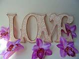 Слово LOVE №1 (длина 40см,высотой 17,8см.) заготовка для декора, фото 3
