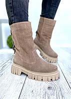 Жіночі замшеві чоботи демисезон