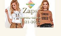 Предзаказ коллекции Zaps осень-зима 2021-2022
