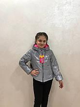 Демісезонна світловідбиваюча куртка 36-42р від виробника