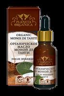 Планета Органика масло для тела моной де таити, после эпиляции  30 мл