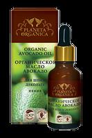 Планета Органика масло для шеи и декольте масло авокадо 30 мл