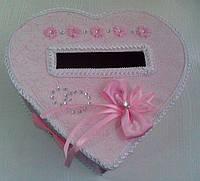 """Свадебный сундук """"Сердце"""" для свадебных денег (розовый)"""
