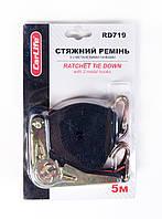 Стяжной ремень CarLife RD719