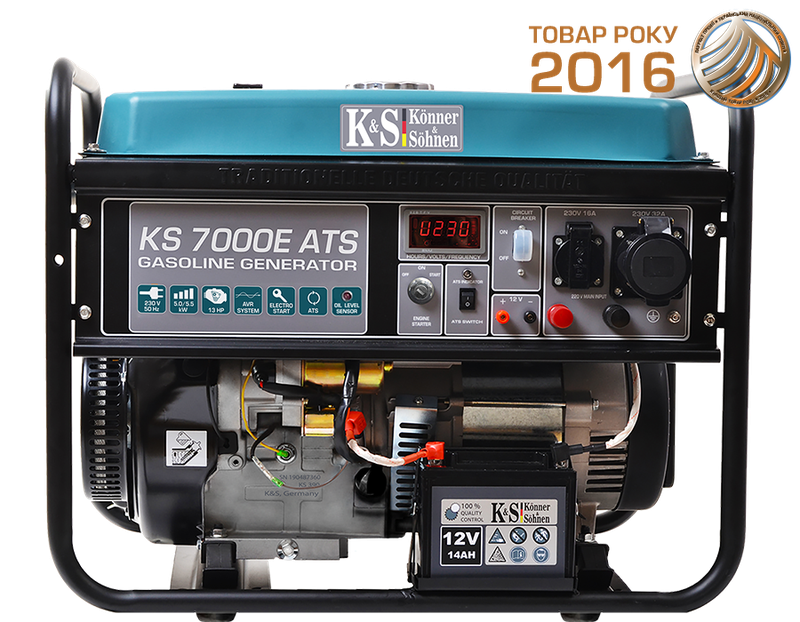 Генератор бензиновый Konner&Sohnen KS 7000E ATS