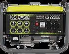 Генератор бензиновий Konner&Sohnen Basic KS 2200C, фото 2