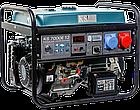 Генератор бензиновый Konner&Sohnen KS 7000E 1/3, фото 3