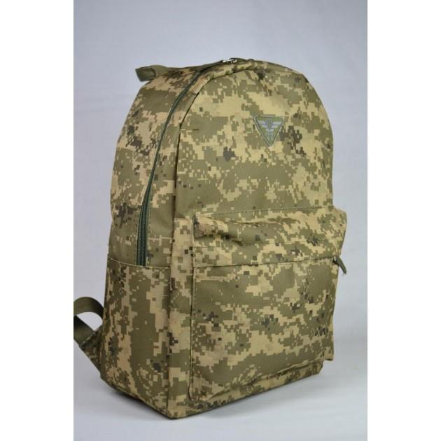 Рюкзак молодёжный камуфлированный купить