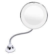 Дзеркало для гоління, макіяжу з тримачем, LED підсвічування, 10Х збільшення Flexible