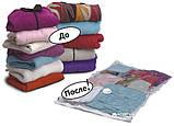 Вакуумные пакеты для хранения вещей Vacuum bags 70*100 см многоразовые, фото 3