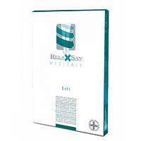 Компрессионные колготки для будущих мам из микрофибры RelaxSan® Medicale Soft(2 класса) арт. M2190А