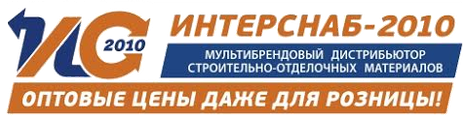 """""""ИНТЕРСНАБ - 2010"""":Материалы для строительства и ремонта"""