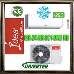Тепловий насос Idea ISR-24-HR-SC1-DN8 HB до 70 кв. м. СЕРІЯ DC Inverter