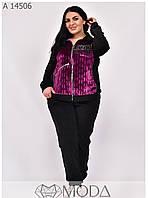 Модный спортивный костюм женский велюр размеры 50-72