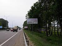 Билборды на Одесской трассе возле супермаркета «Новая линия»
