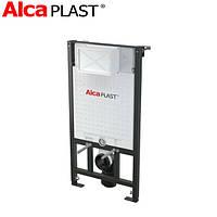 Скрытая система инсталляции Alca Plast Sadromodul A101/850 для гипсокартона