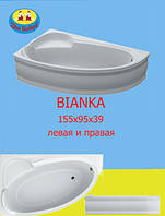 Ванна Акриловая Ассиметричная Swan Bianca 155х95х39 см.