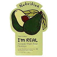 Листовая маска Авокадо Tony Moly I m Real Avocado Mask Sheet Nutrition 21ml