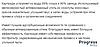 Картридж С Углем Из Скорлупы Кокосовых Орехов Украина Фильтра 10, фото 2