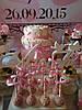Свадебный Кенди бар (Candy bar) Сладкое настроение, фото 2