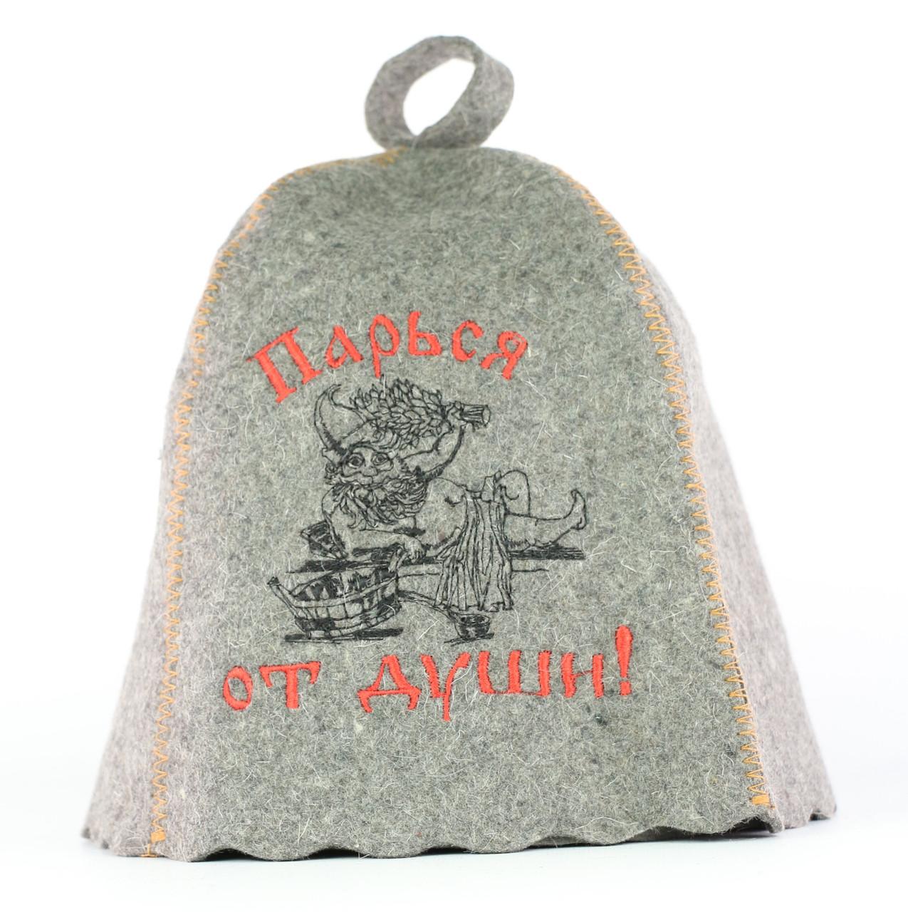 Шапка для сауны с вышивкой 'Парься от души ', серый войлок, Sauna Pro