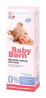 Детское масло Эльфа BabyBorn для тела - 200 мл.