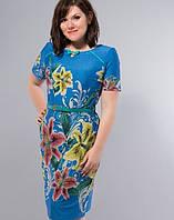 Женское Платье 8879-01