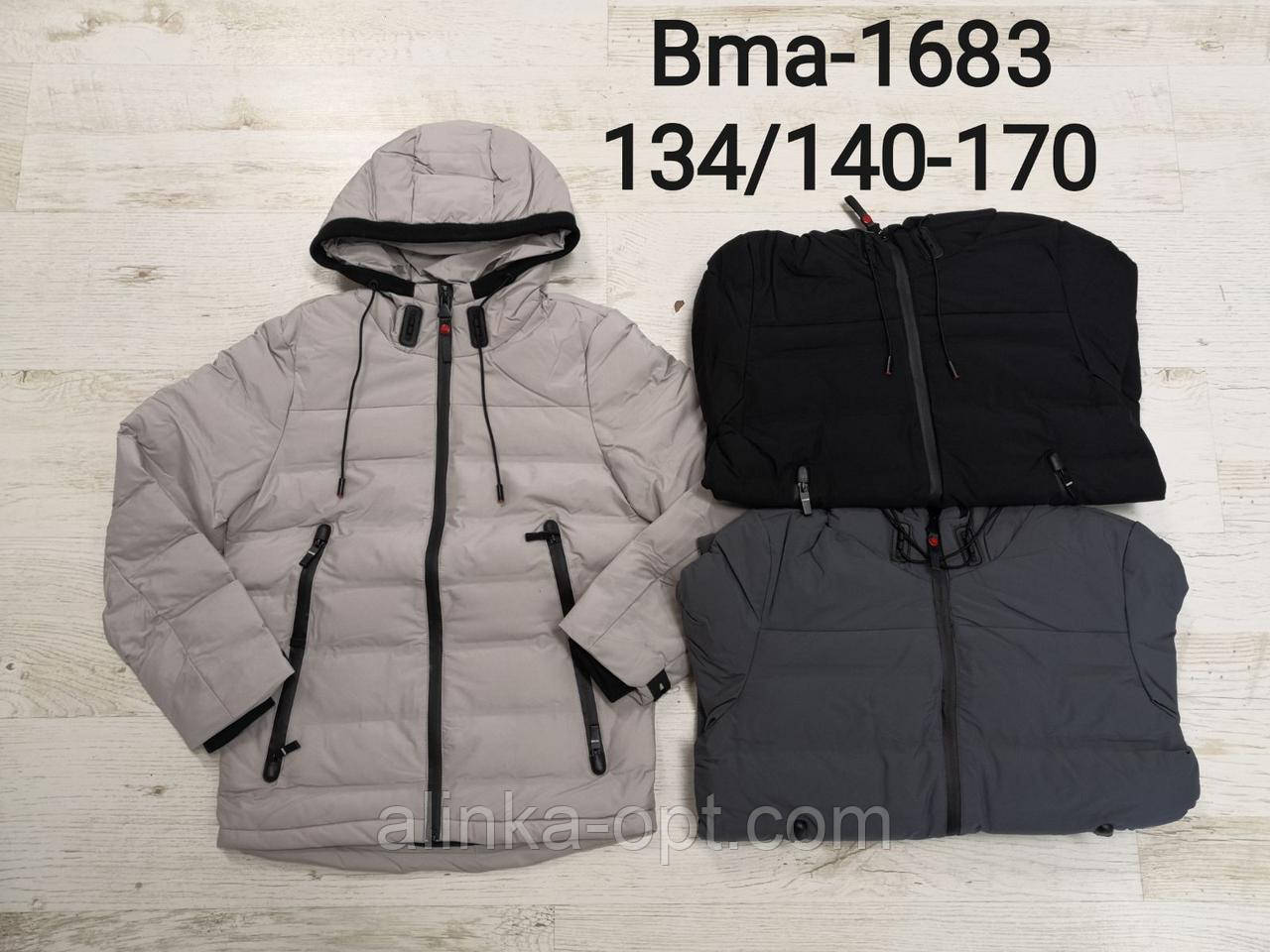 Куртка для хлопчиків Glo-Story, . Артикул: BMA1683 , 134/140-170 рр.