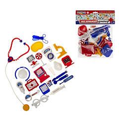 """Дитячий ігровий набір лікаря """"Маленький лікар"""" 1-036, 23 предмета в наборі"""