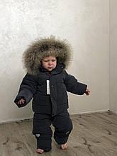 """Зимовий комбінезон """"MEN"""" 80-98р від виробника"""