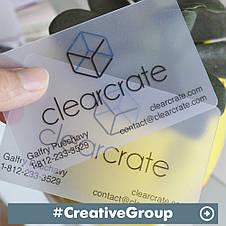 Пластиковые визитки, фото 2