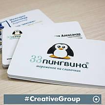 Пластиковые визитки, фото 3