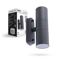 Архітектурний світильник Feron DH0704 сірий