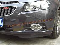 Хром галогенок (противотуманные фары) на Chevrolet Cruze 2012+