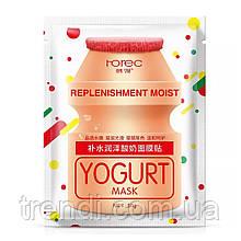 Зволожуюча, омолоджуюча маска з йогуртом Rorec