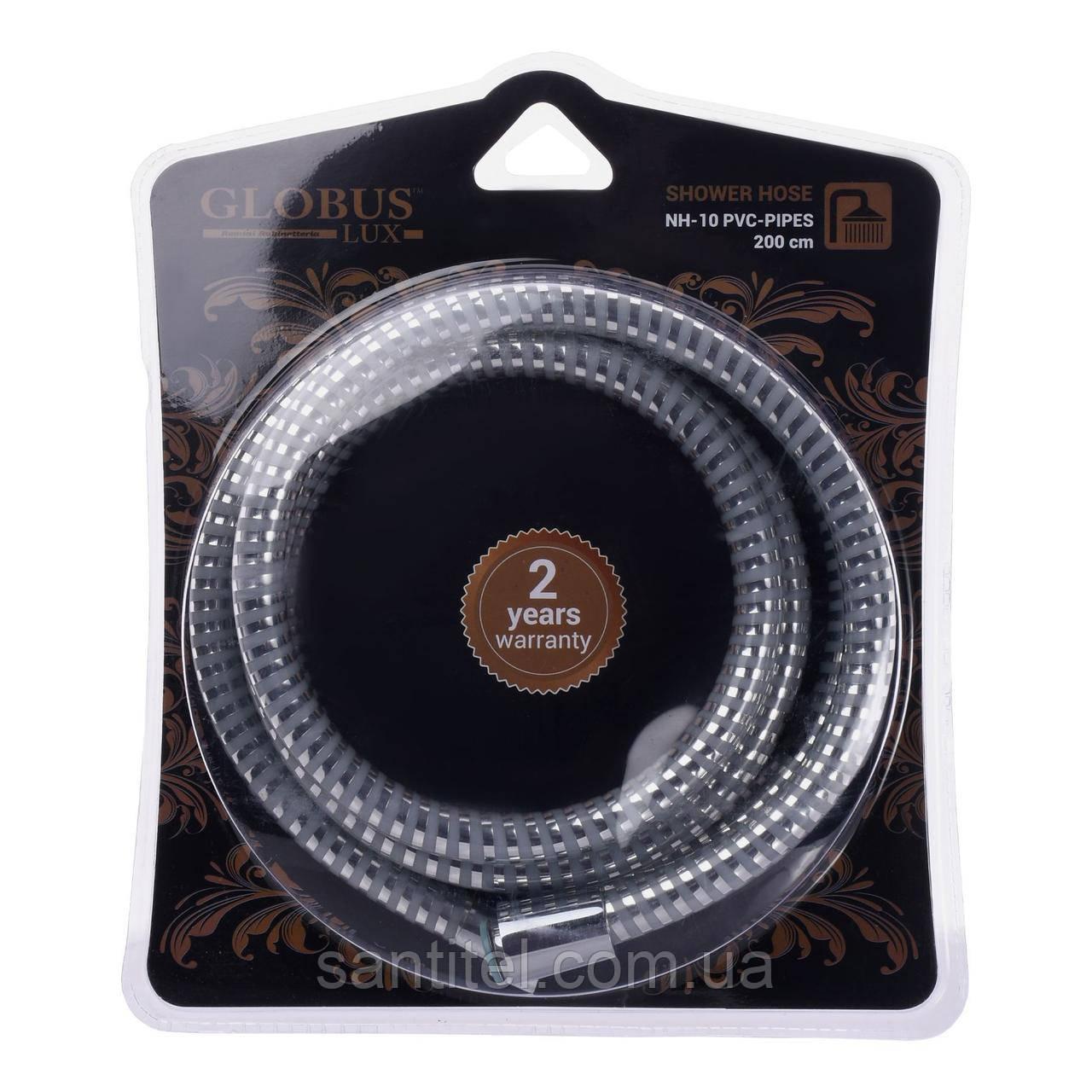 Душовий Шланг Globus Lux NH-10-200 PVC-PIPES