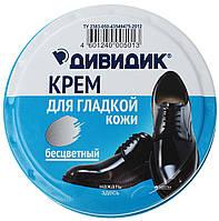 Крем для обуви Классик бесцветный банка Дивидик, 50 мл