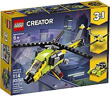 Конструктор LEGO Creator 31092 Приключения на вертолёте.