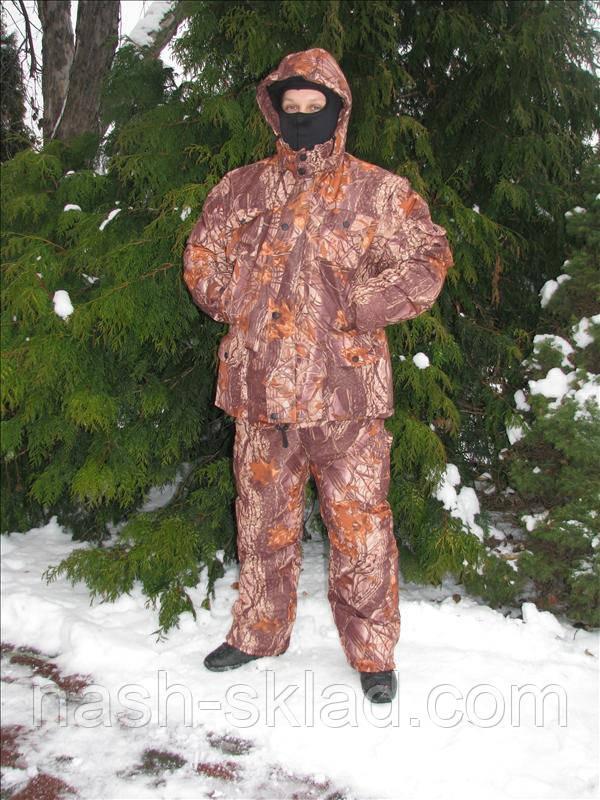 Зимний костюм для рыбалки расцветка Лес , утепленный